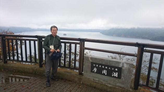 北海道 道東五湖巡り Day-3