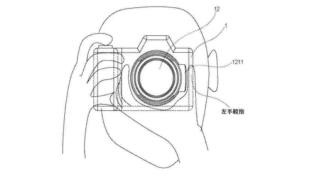 Canon patent: Lens apparatus and image apparatus