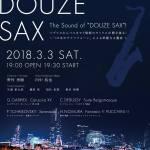 【後援演奏会情報】横浜Douze Sax 第1回定期演奏会