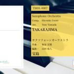 【新譜発売のご案内・パートスコアセット先行発売】宝島[サクソフォーンオーケストラ]