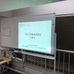 【講座】第3回浄書基礎講座in東京(3月22日)