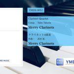 【新譜発売のご案内】Merry Clarinets[クラリネット4重奏](武田拓)