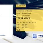 【お客様演奏のご紹介】宝島(横浜ドゥーズサックス)