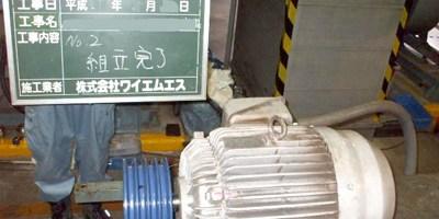 A image of モーター整備