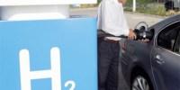 O combustível do futuro será o hidrogênio, segundo pesquisa