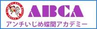 sidebanner_abca
