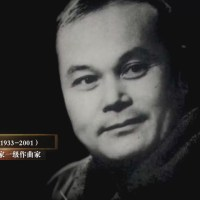 The Pioneer of Dynamic Yunnan