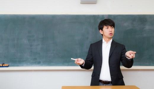 双葉中学校(福島)の暴言教師の名前や顔画像が気になる!世間の反応は?