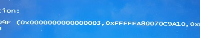 De vuelta a las pantallas azules…