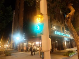 Minuteur au feu vert avec petite animation pour vous dire de vous dépêcher de traverser
