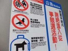 Les volailles et oiseaux de compagnies ne sont pas admis dans la station de métro.