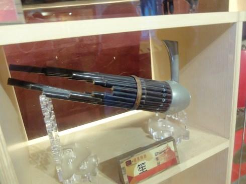 乐 : Un orgue à bouche, Sheng