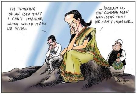 ראהול (משמאל): ״אני חושב  על רעיון שאינני יכול להעלות בדמיוני, אשר יביא לנו נצחון״. אמא סוניה: ״הבעיה היא שלאיש הפשוט יש רעיונות שאנחנו איננו יכולים להעלות בדמיוננו״. ׳האיש הפשוט׳ נראה מאחור. (קריקטורה בעתון The Hindu, עשרה בדצמבר 2013)