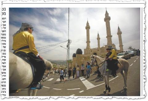 המסגד שחנך קדירוב באבו גוש. צילום של AP על העמוד הראשון של ׳הארץ׳, עשרים-וארבעה במארס 2014