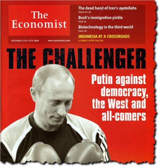 """""""קורא  התיגר: פוטין נגד הדמוקרטיה, נגד המערב ונגד הכול״. על שער איקונומיסט לא השבוע, לא בשבוע שעבר, לא בחודש שעבר. דצמבר 2004. האם השער הזה יהיה תקף גם בעוד עשר שנים?"""