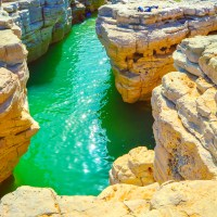 Take a peek at Riyadh's New Tourism Gem: The Hidden Canyon #VantagePoint