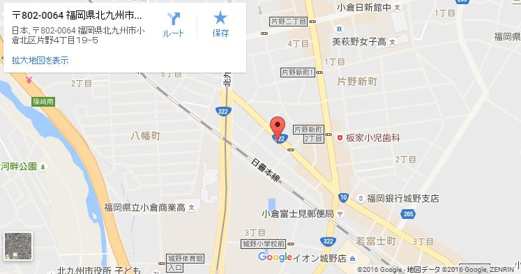 kokura3