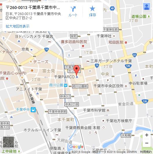 yuzawaya-chiba