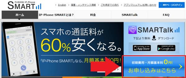 smart1