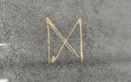 街に落ちてるルーン文字