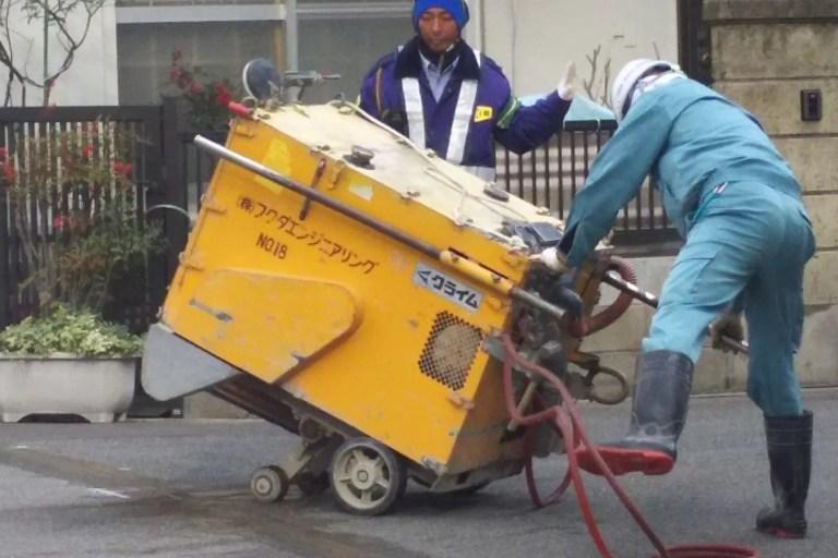 道路工事用 アスファルトカッター