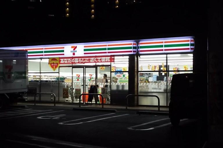 セブンイレブン 大阪加島3丁目店 外観