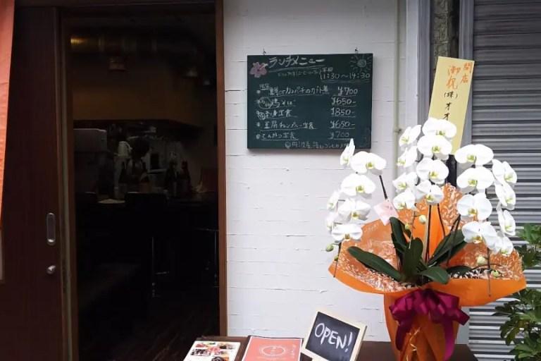 【淀川区】阪急三国駅より徒歩2分で沖縄気分が味わえるようになりました! 11月中なら、オープン記念セールも開催されていますよ!