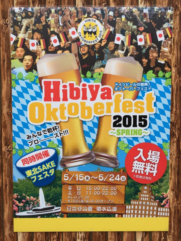 Oktoberfest 2015 en el Hibiya Park en Tokyo, Japón