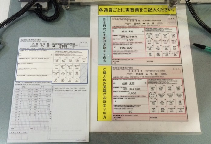 Formulario de compra de yenes en Japón