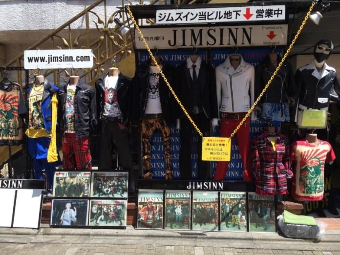 La moda de Harajuku