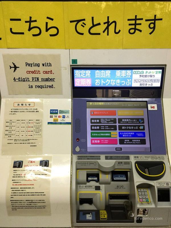 Máquina expendedora de boletos del Narita Express