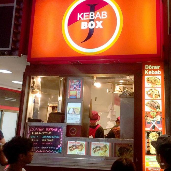 Kebab Box , Tokyo