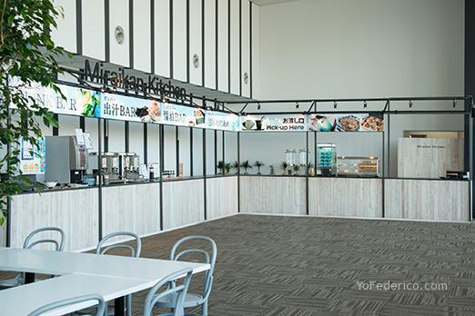 Restaurante del Miraikan, Museo de Ciencia e Innovación en Tokyo, Japón