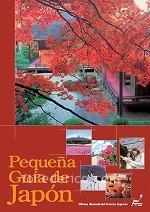 Pequeña Guía de Japón, gratis en PDF