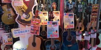Casas de instrumentos musicales en Shimokura, Tokyo