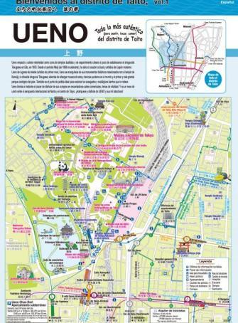 Mapa de Ueno