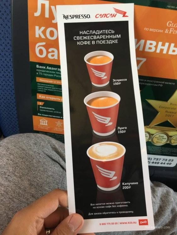 Viaje en tren bala desde San Petersburgo a Moscú 11