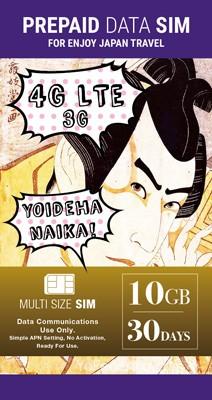 El mejor SIM de datos para comprar en Japón 9