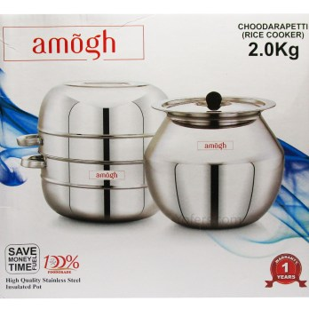 Amogh Stainless Steel Rice Cooker(Choodarapetti) 2Kg