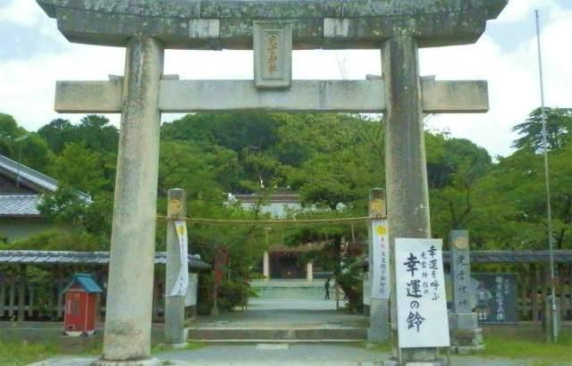 光雲神社(てるもじんじゃ)にお参りにいきました💚ご祭神は、「水鏡権現」「武威円徳聖照権現」💚