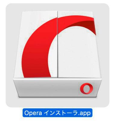 Macで無料VPN_OPERAのダウンロード・インストールとVPN設定💖はじめての簡単macデビューのmacの使い方💖