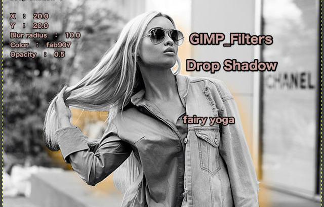 GIMP💙WordPress画像編集に使えるGIMPフィルター(Filters)_照明と投影(Light and Shadow)_ドロップシャドウ【Drop Shadow】続篇💘GIMP_Filters効果💖GIMP for Mac