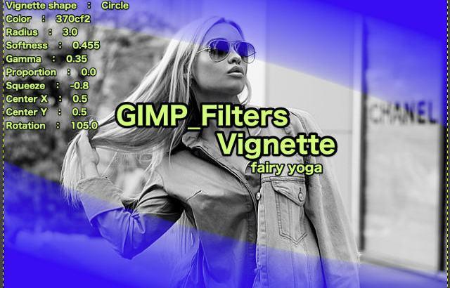 GIMP💙WordPress画像編集に使えるGIMPフィルター(Filters)_照明と投影(Light and Shadow)_ビネット(小さな飾り模様)【Vignette】続**7篇Rotation💘GIMP_Filters効果💖GIMP for Mac