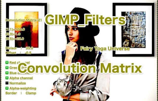 💖GIMP for Mac💘GIMP_フィルター効果(Filters)💚汎用(Generic)_コンボリューション行列【Convolution Matrix】続**14篇Matrix💙