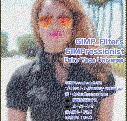 💖GIMP for Mac💘GIMP_フィルター効果(Filters)💚芸術的効果(Artistic)_GIMPressionist-絵のような処理【GIMPressionist】続**81篇_ブラシ:crayon05.pgm(クレヨン)ガンマ💙