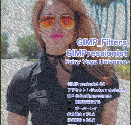 💖GIMP for Mac💘GIMP_フィルター効果(Filters)💚芸術的効果(Artistic)_GIMPressionist-絵のような処理【GIMPressionist】続**88篇_ブラシ:crayon07.pgm(クレヨン)ガンマ①💙