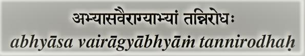 yoga_sutra_verse_1-12