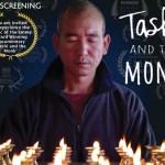 Tashi-Screening-FB-event-web
