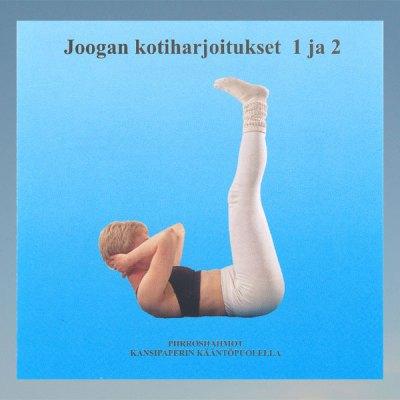 Joogan kotiharjoitukset 1 & 2 – Marita Salminen – CD