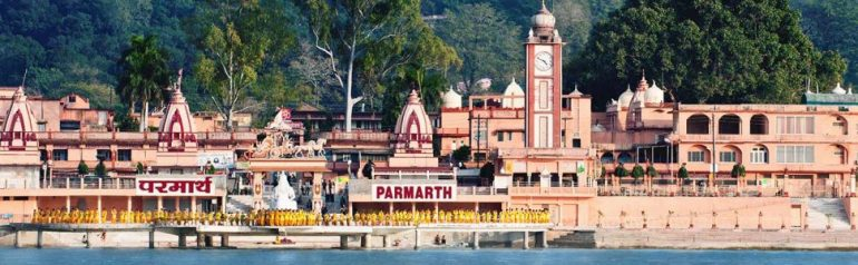 Parmarth Niketan, Rishikesh